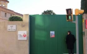 Porta exterior de l'Alberg del C/Hort de la Vila, de Sant Joan de Déu Serveis Socials Barcelona
